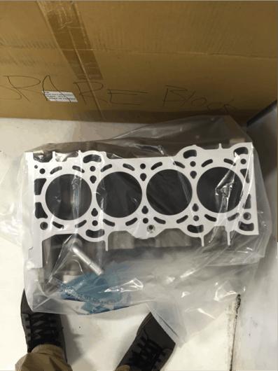 Mazda engine block